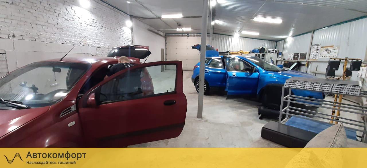 Шумоизоляция Chevrolet Aveo T300