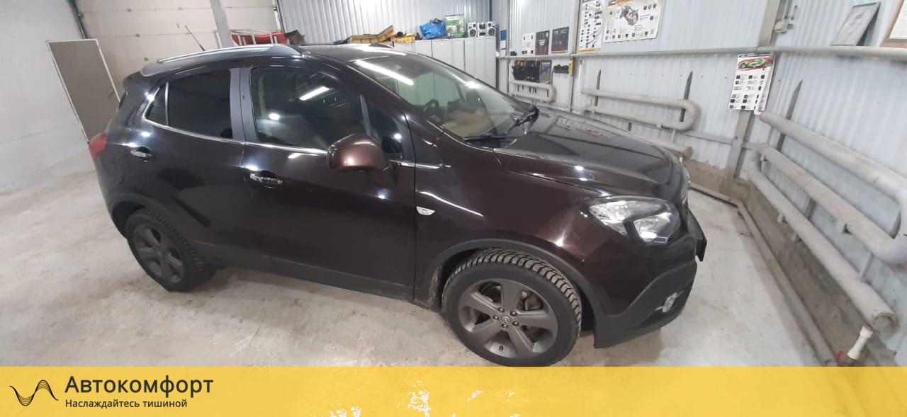 Шумоизоляция Opel Mokka | Опель Мокка