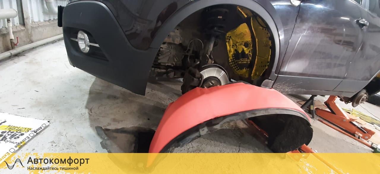 Шумоизоляция арок и подкрылок (локеров) Opel Mokka | Опель Мокка
