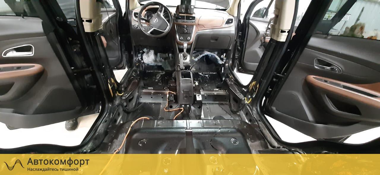 Заводская шумоизоляция пола (днища) Opel Mokka | Опель Мокка
