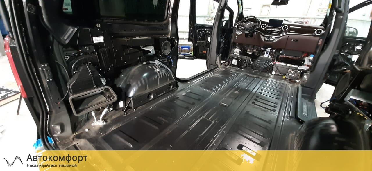 Шумоизоляция пола (днища) Mercedes Benz V Class W447 (В Класс)