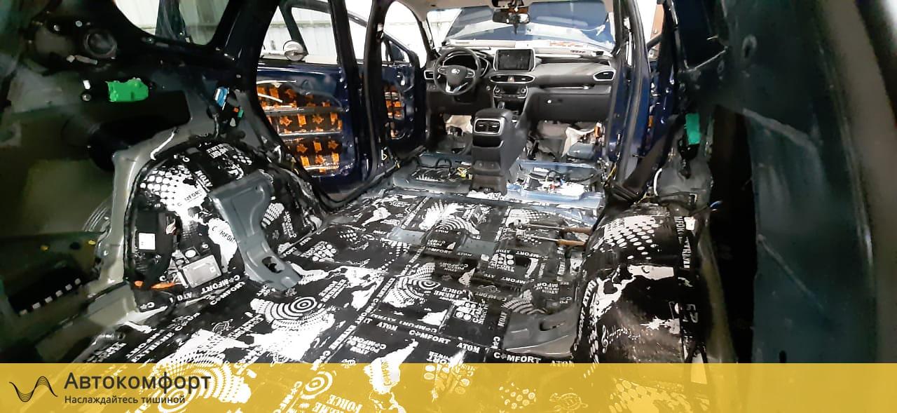 Шумоизоляция багажника Hyundai Santa Fe IV (Санта Фе 4)