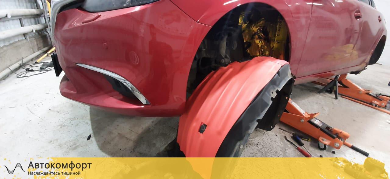 Шумоизоляция арок и подкрылок Mazda 6 GJ 3 поколения