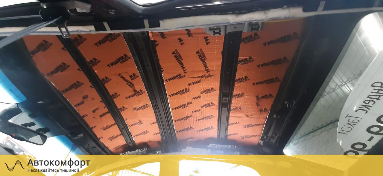 Шумоизоляция крыши (потолка) Hyundai Sonata 7 LF