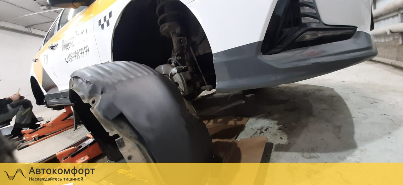 Шумоизоляция подкрылок Hyundai Sonata 7 LF