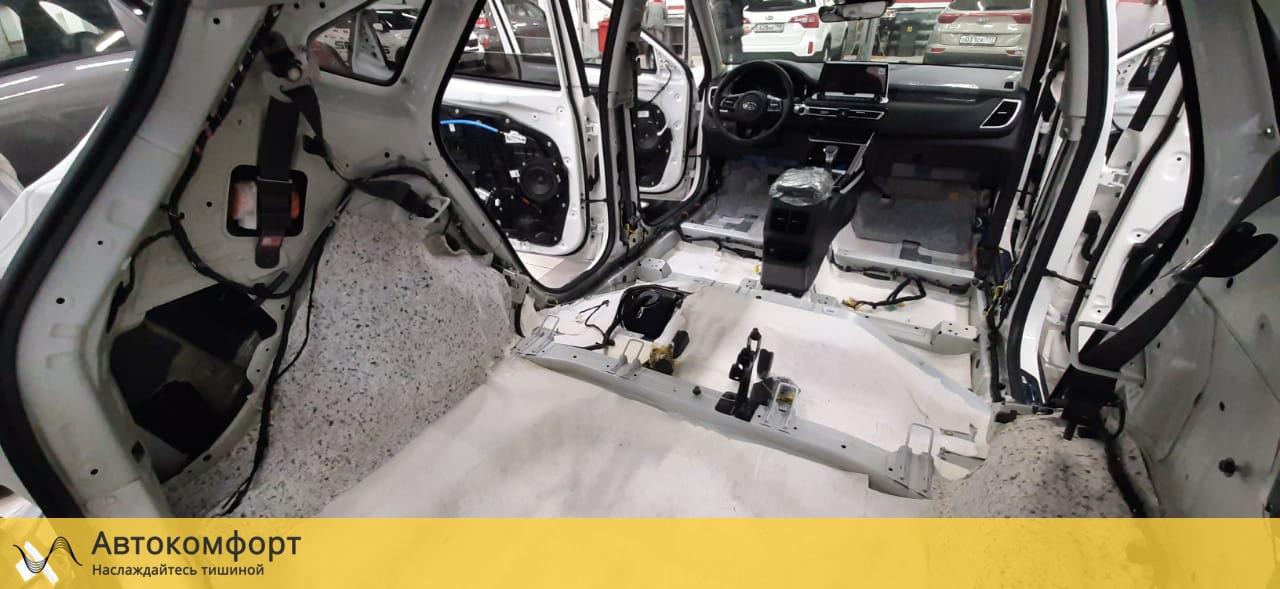 Шумоизоляция багажника KIA Seltos | Киа Селтос