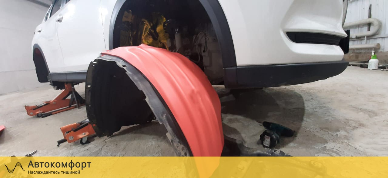 Шумоизоляция арок и подкрылок Mazda CX5 (Мазда СХ5)