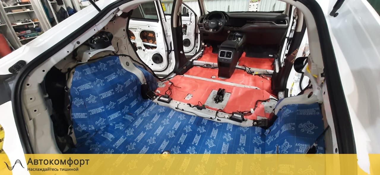 Шумоизоляция багажника Haval F7x (Ф7)