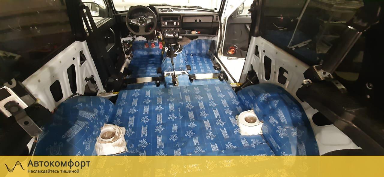 Шумоизоляция багажника Нива Урбан (Lada 4x4 2121)
