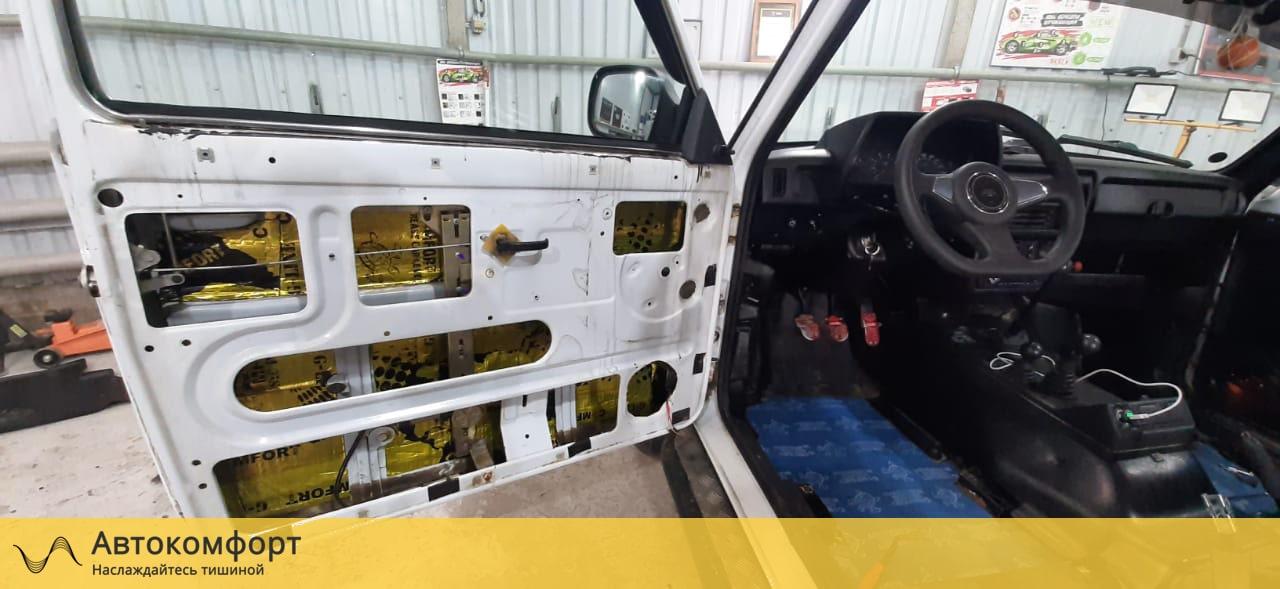 Шумоизоляция дверей Нива Урбан (Lada 4x4 2121)