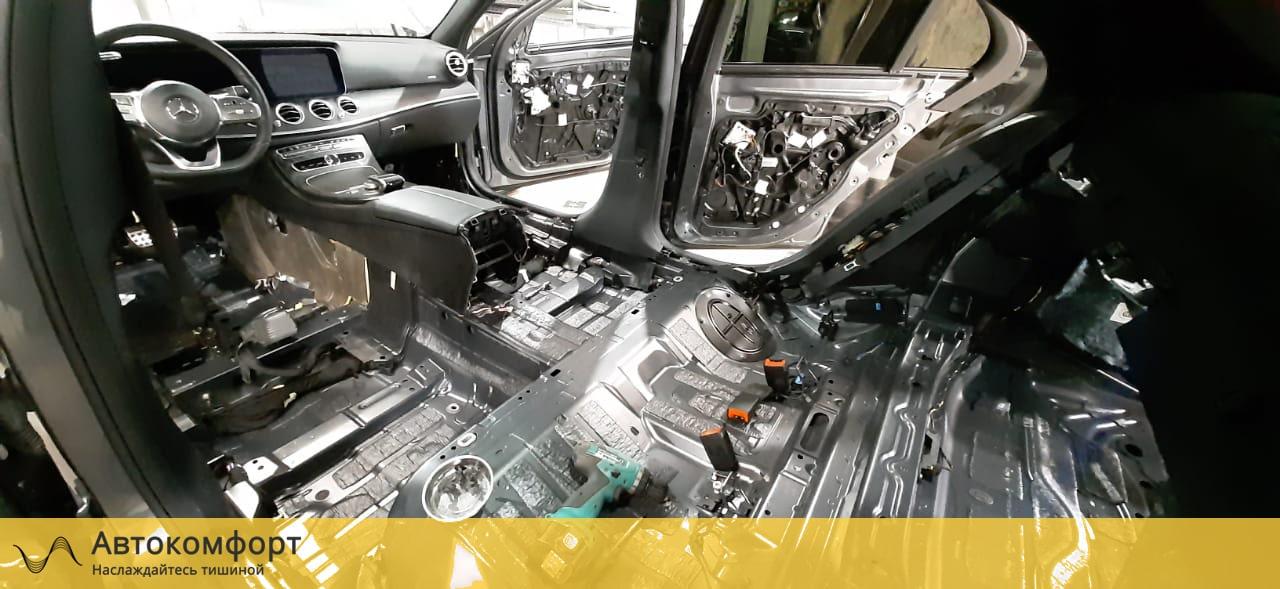 Шумоизоляция пола (днища) Mercedes E Class W213