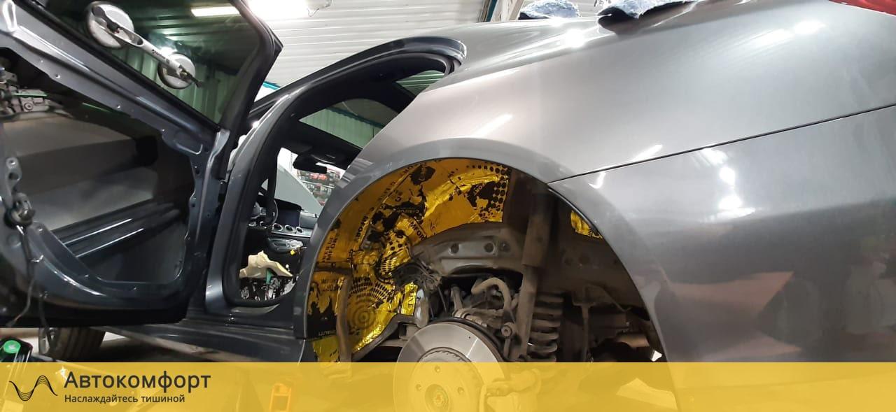 Шумоизоляция колесных арок Mercedes E Class W213 (Е класс)