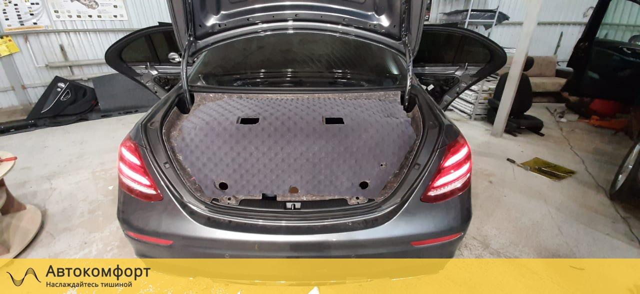 Шумоизоляция крышки багажника Mercedes E Class W213 (Е класс)