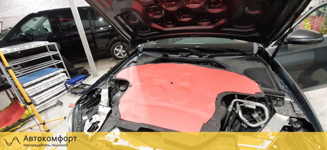 Шумоизоляция капота Mercedes E Class W213 (Е класс)