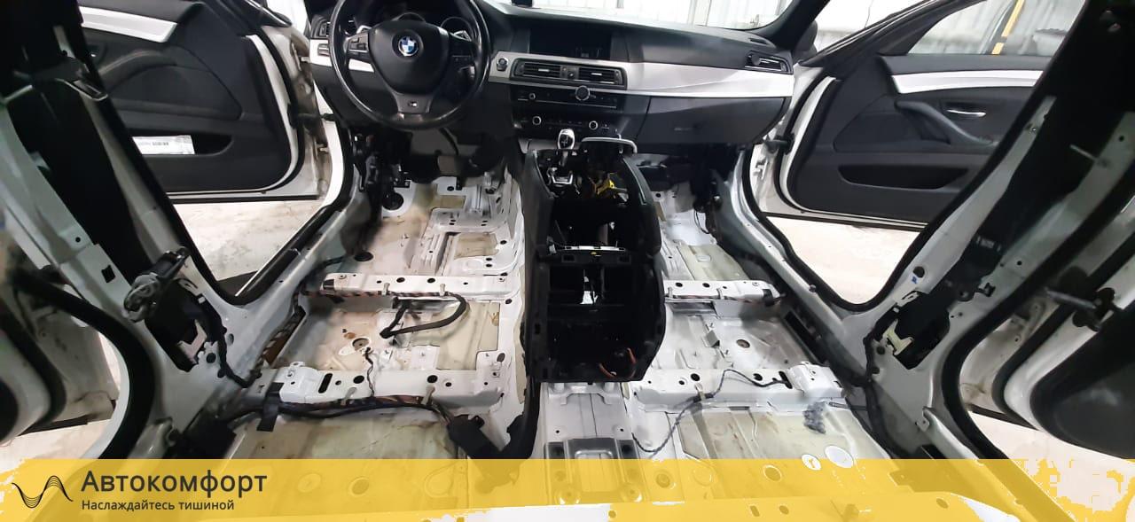 Шумоизоляция пола (днища) BMW 5 F10 (5 серии Ф10)