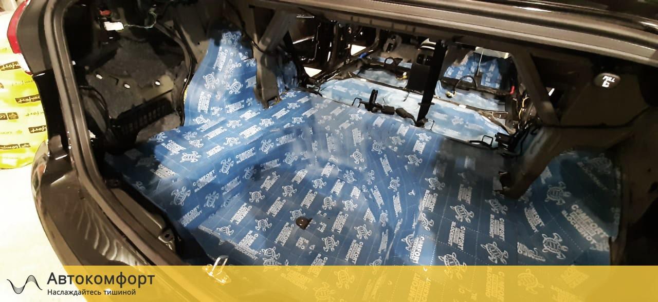 Шумоизоляция багажника Kia Cerato 3 III 2015