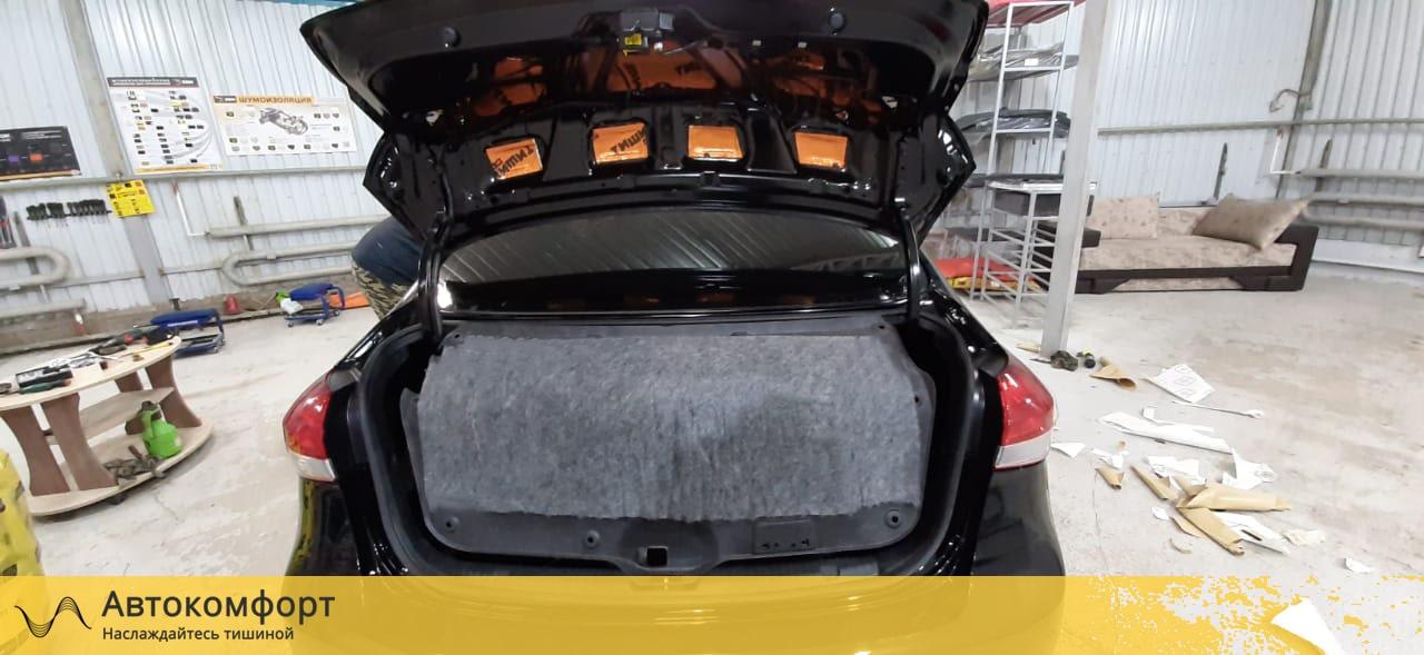 Шумоизоляция крышки багажника Kia Cerato 3 III 2015
