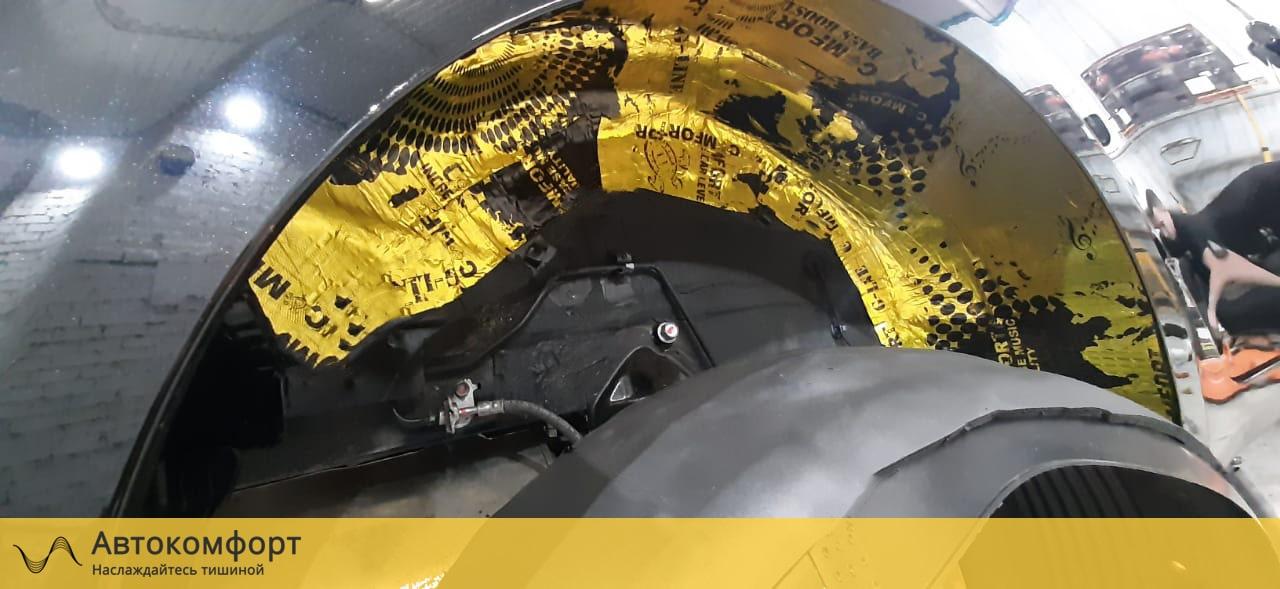 Шумоизоляция колесных арок Kia Cerato 3 III 2015