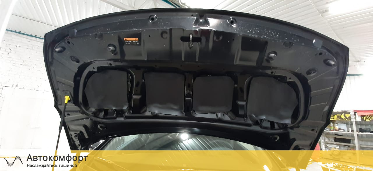 Шумоизоляция капота Kia Cerato 3 III 2015