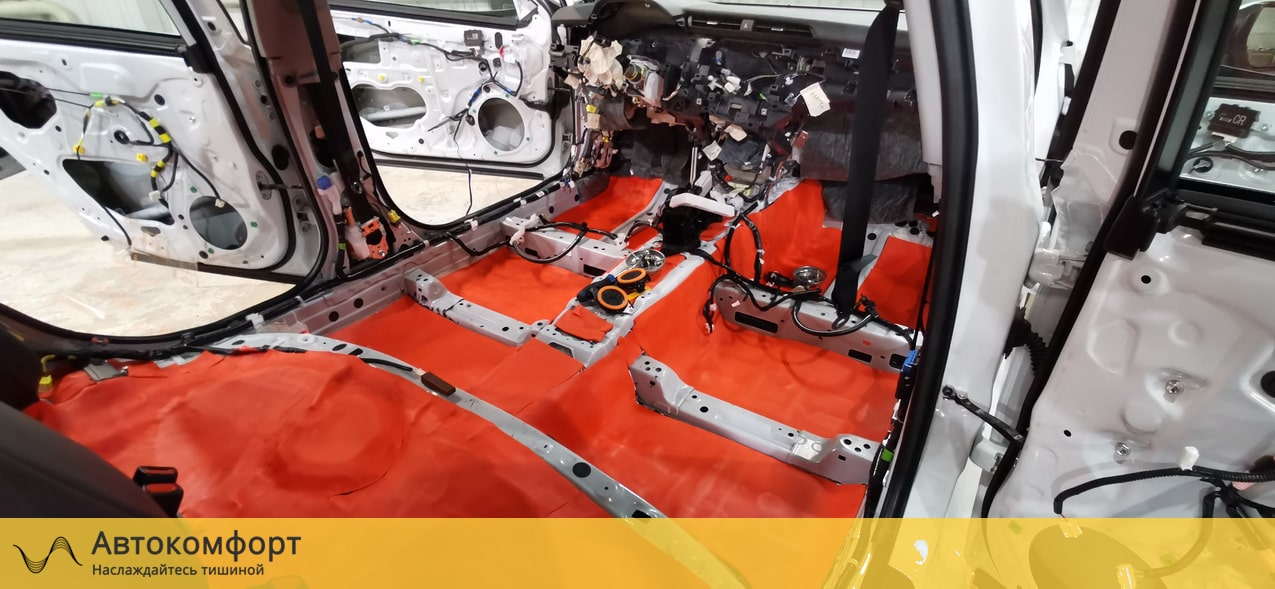 Шумоизоляция пола (днища) Toyota Camry V70 (Тойота Камри В70)