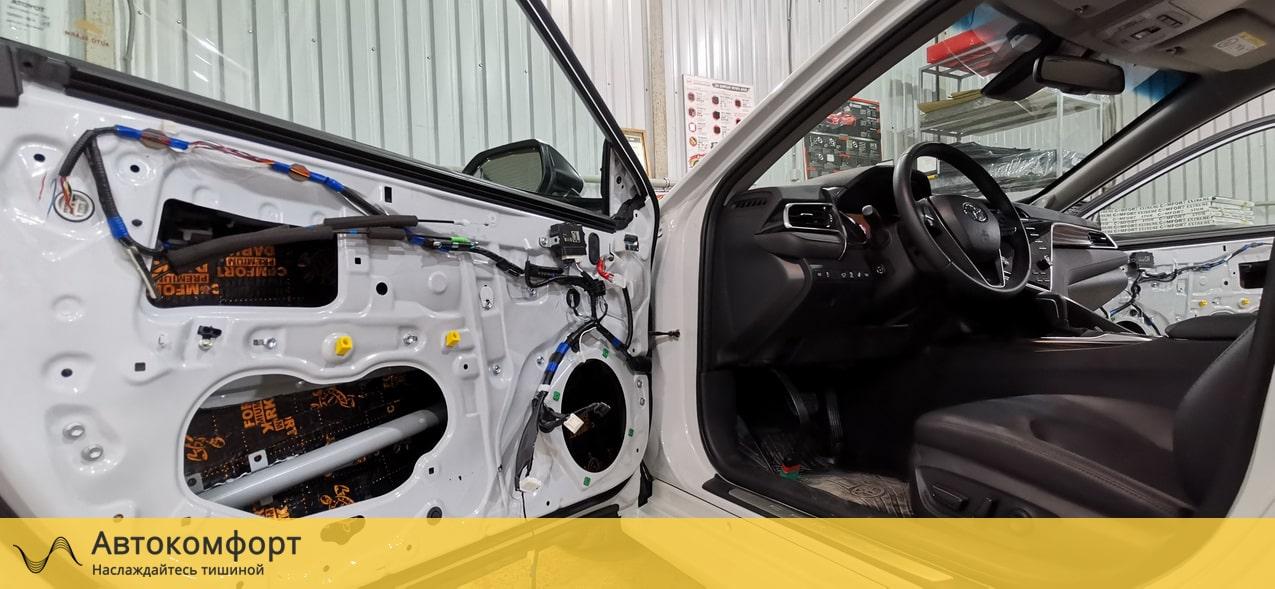 Шумоизоляция дверей Toyota Camry V70 (Тойота Камри В70)