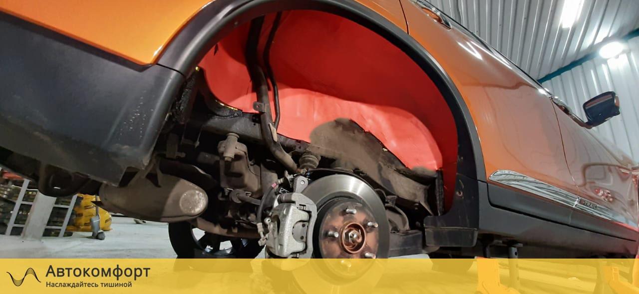 Шумоизоляция арок и подкрылок Nissan X-Trail T32 (Ниссан Икс Трейл Т32)