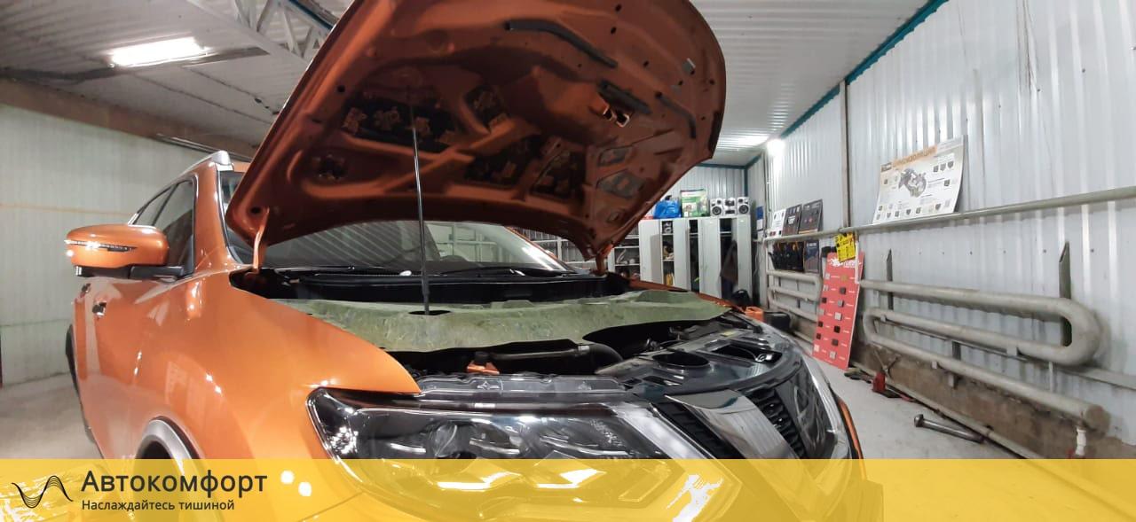 Шумоизоляция капота Nissan X-Trail T32 (Ниссан Икс Трейл Т32)