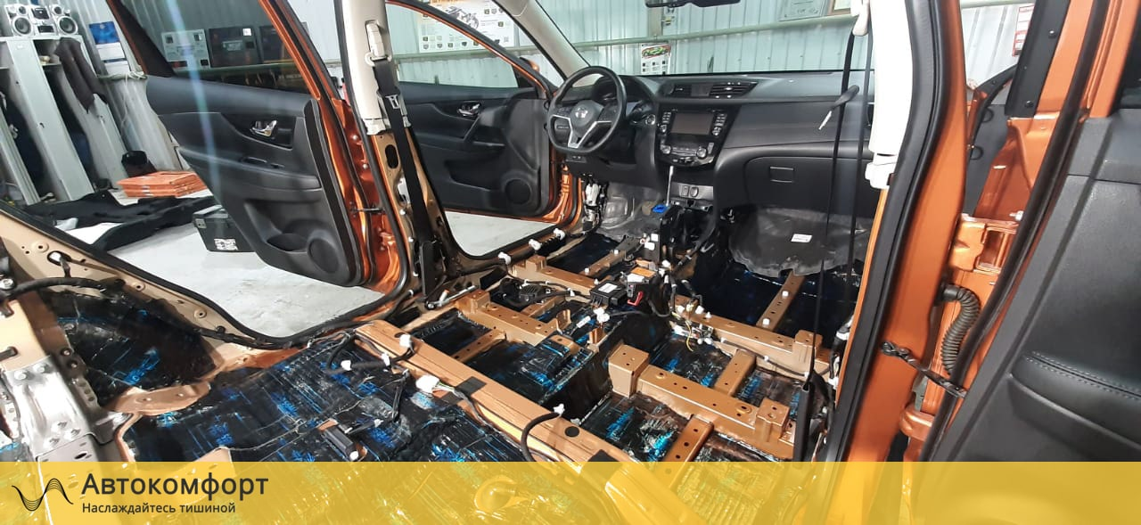 Шумоизоляция пола (днища) Nissan X-Trail T32 (Ниссан Икс Трейл Т32)