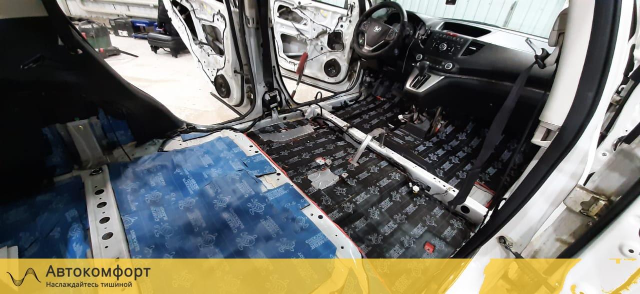 Шумоизоляция пола (днища) Honda CRV 4 (Хонда СРВ 4)