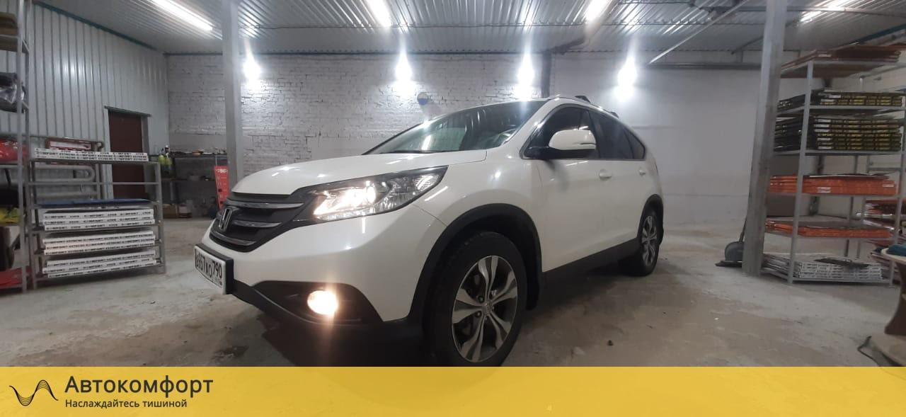 Шумоизоляция Honda CRV 4 (Хонда СРВ 4)
