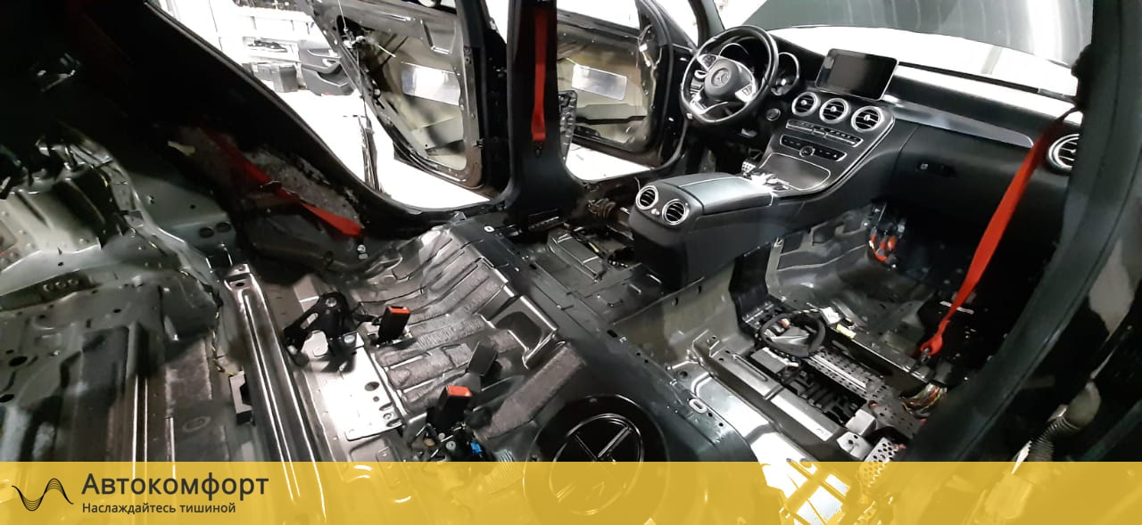 Шумоизоляция пола (днища) Mercedes C Class W205 (Ц класс)