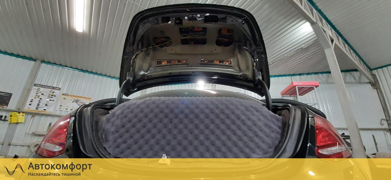 Шумоизоляция крышки багажника Mercedes C Class W205 (Ц класс)