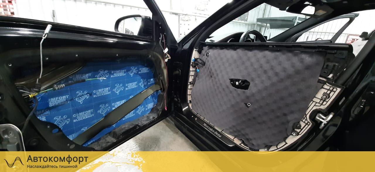 Шумоизоляция дверей Mercedes C Class W205 (Ц класс)