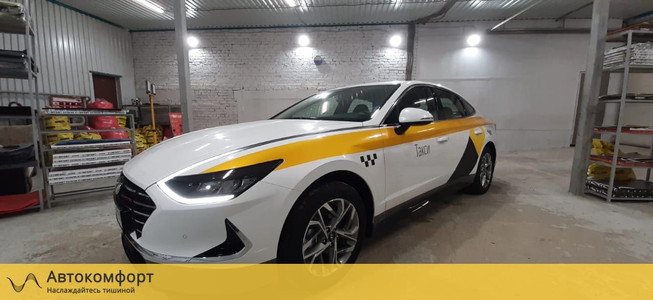 Шумоизоляция Hyundai Sonata 8 DN8 | Хендай Соната 8