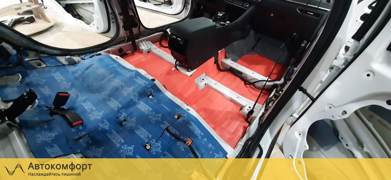 Шумоизоляция пола (днища) Hyundai Sonata 8 DN8 | Хендай Соната 8