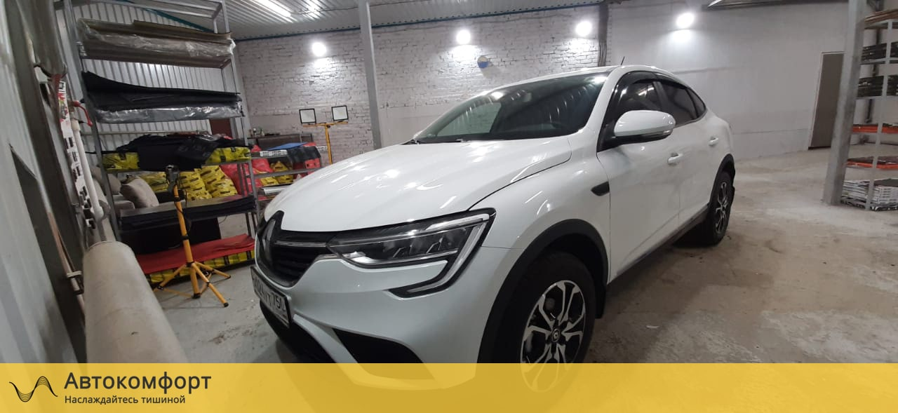 Шумоизоляция Renault Arkana