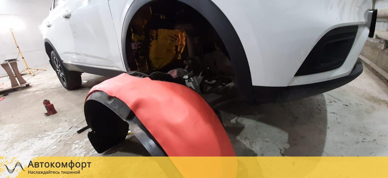 Шумоизоляция арок и подкрылок (локеров) Renault Arkana