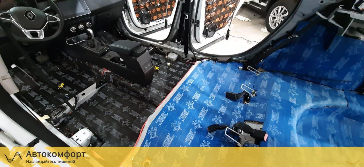 Звукоизоляция днища Renault Arkana