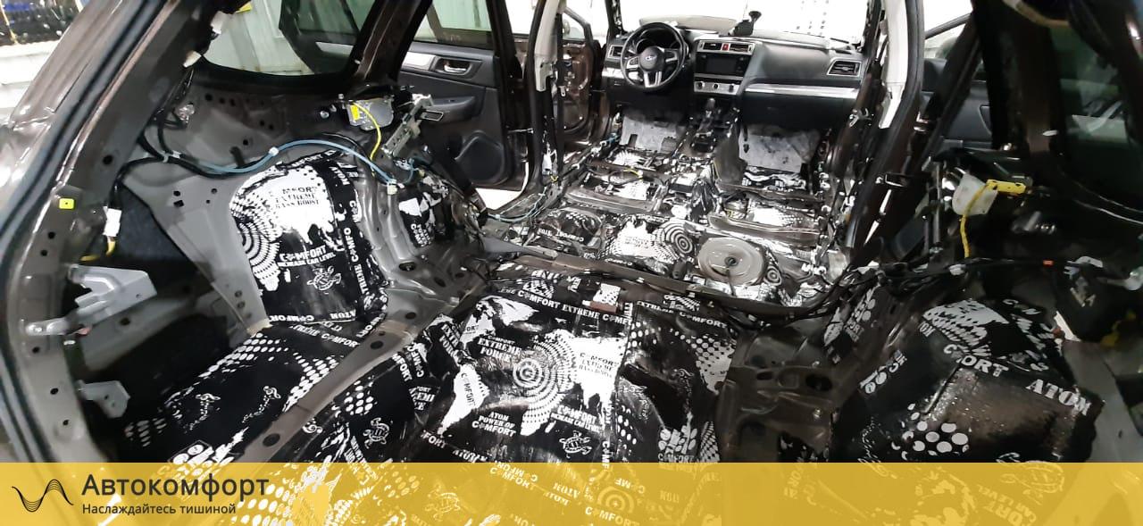 Шумоизоляция пола (днища) Subaru Outback 5 BS (Аутбек 2020)