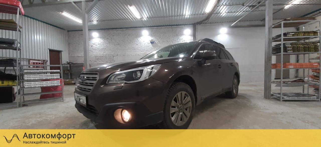Шумоизоляция Subaru Outback 5 BS (Аутбек 2020)