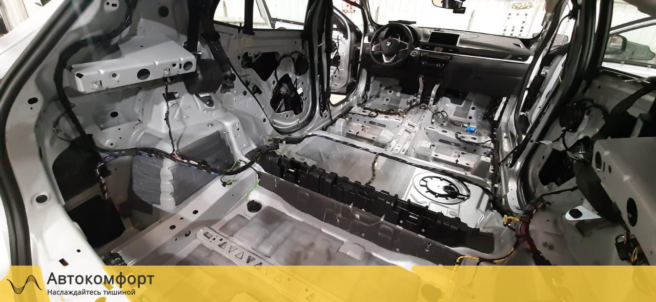 Шумоизоляция пола (днища) BMW X2 F39 (БМВ Ф39)