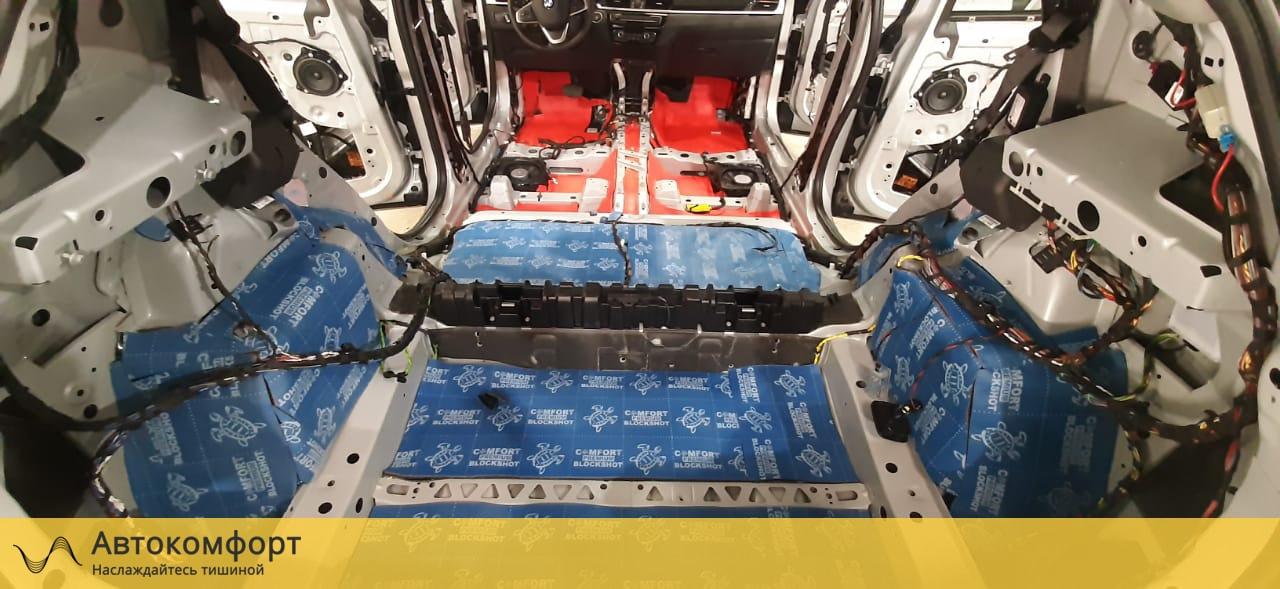 Шумоизоляция багажника BMW X2 F39 (БМВ Ф39)