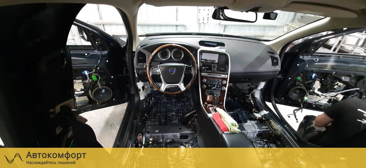 Шумоизоляция пола (днища) Volvo XC60 | Вольво ХС60