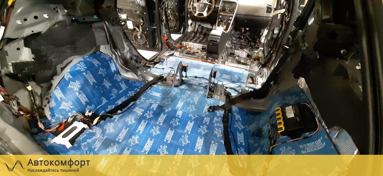 Шумоизоляция багажника Volvo XC60 | Вольво ХС60