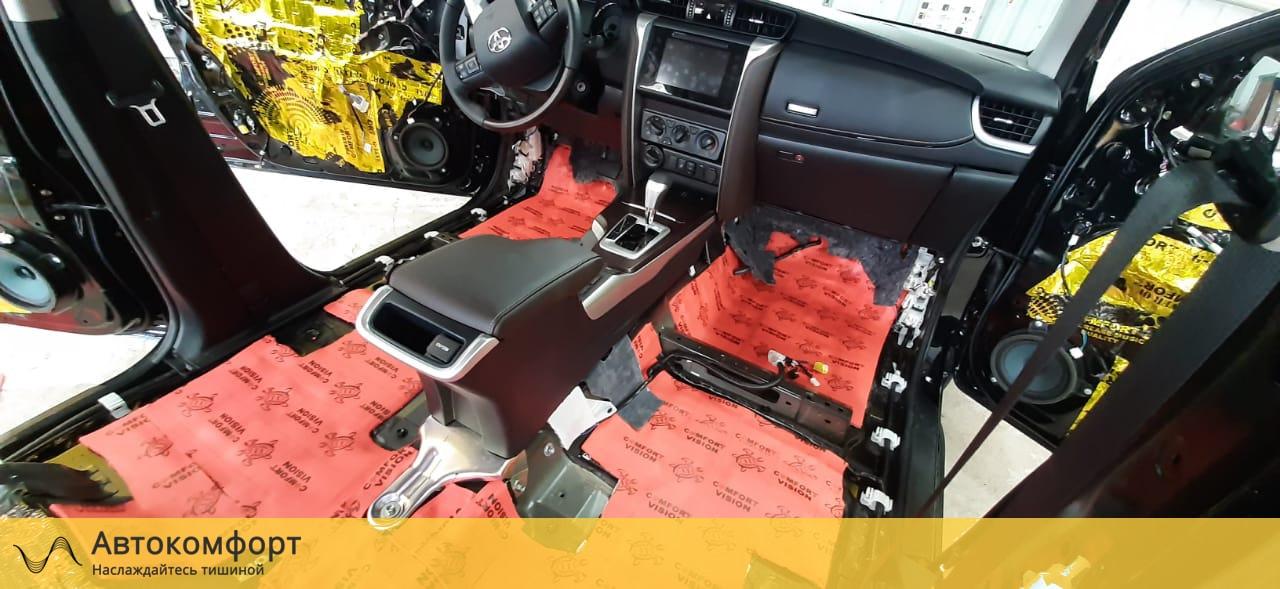 Шумоизоляция пола (днища) Toyota Fortuner II   Тойота Фортунер 2