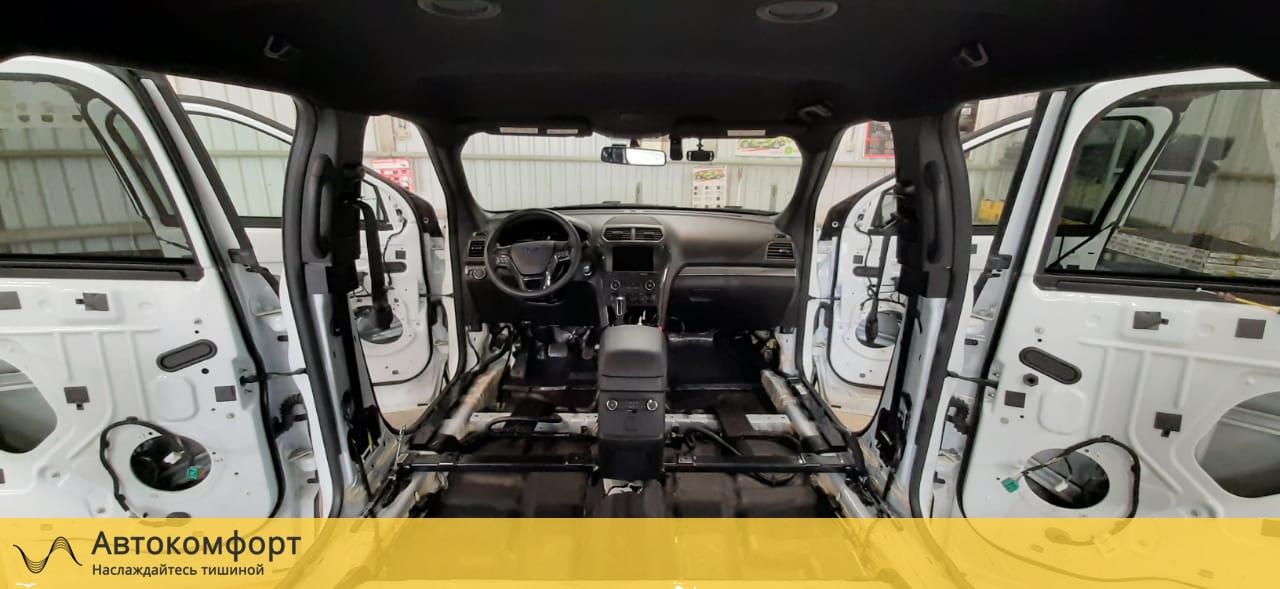 Шумоизоляция пола (днища) Ford Explorer 5 | Форд Эксплорер V