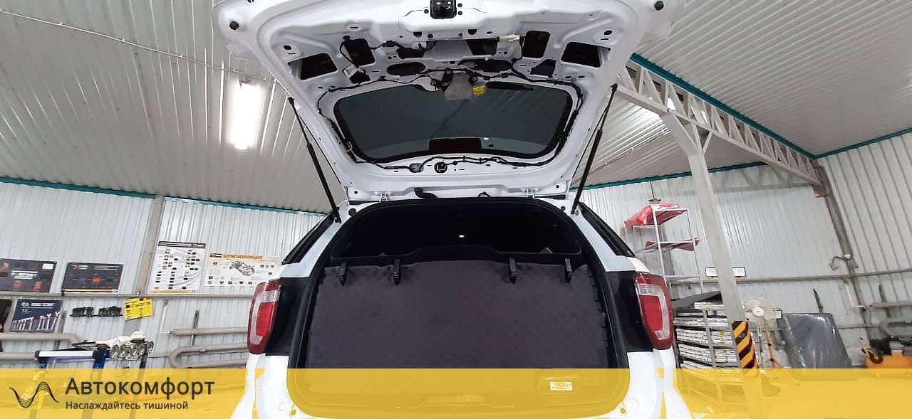 Шумоизоляция багажника Ford Explorer 5 | Форд Эксплорер V