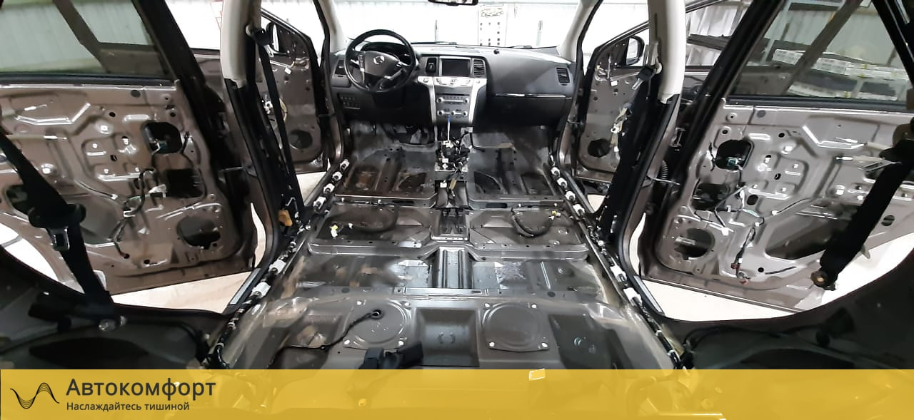 Шумоизоляция пола (днища) Nissan Murano Z51 | Ниссан Мурано З51