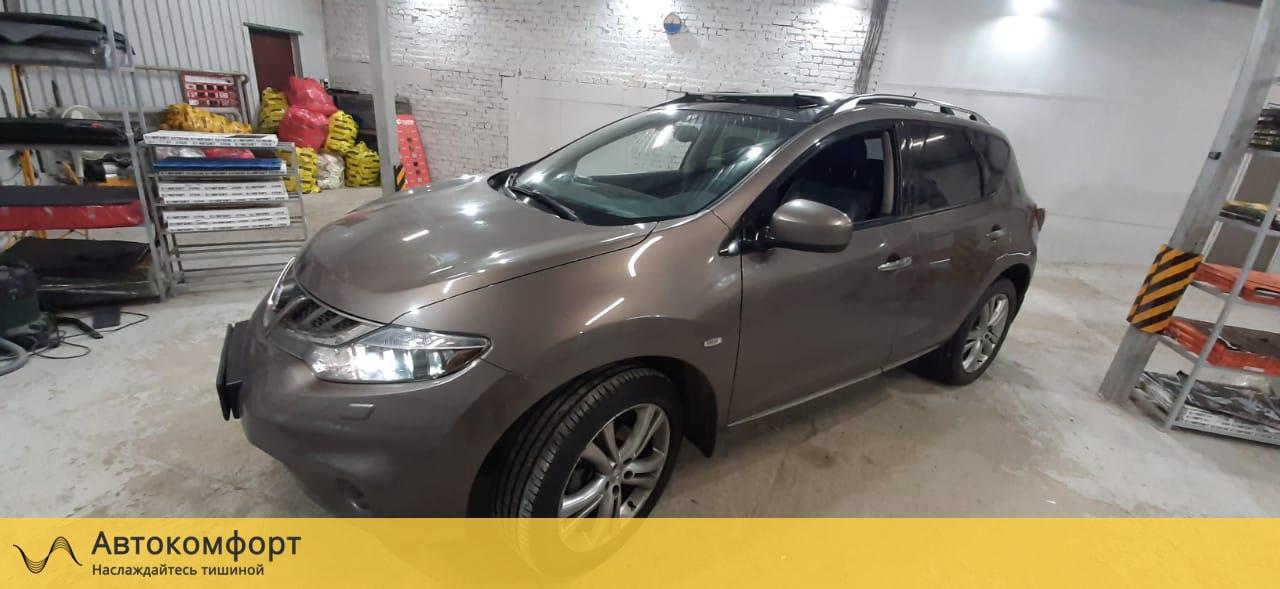 Шумоизоляция Nissan Murano Z51 | Ниссан Мурано З51