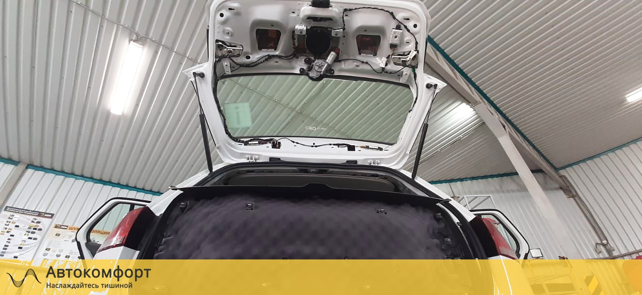 Шумоизоляция багажника Volkswagen Golf MK7 | Фольксваген Гольф МК7